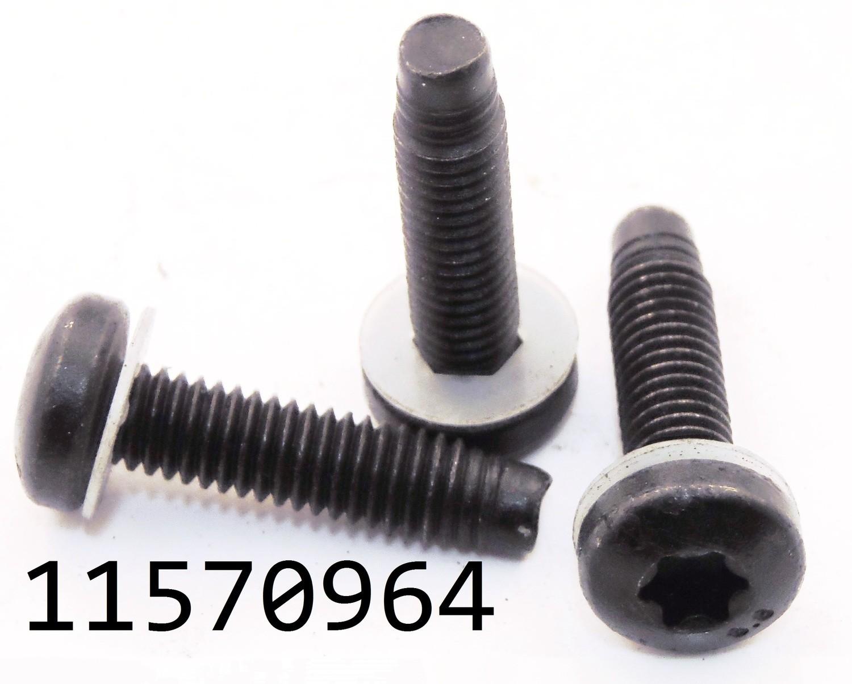 GM 11570964