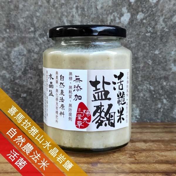 活糙米鹽麴 500公克