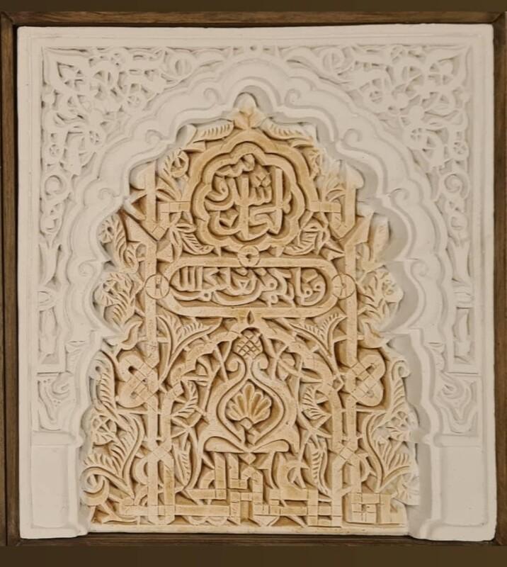 Court of Lions plaque FRAMED