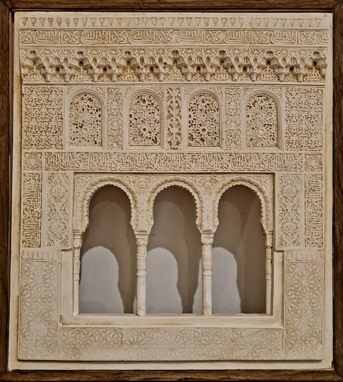 Hall of the two Sisters - Alhambra Miniature carving