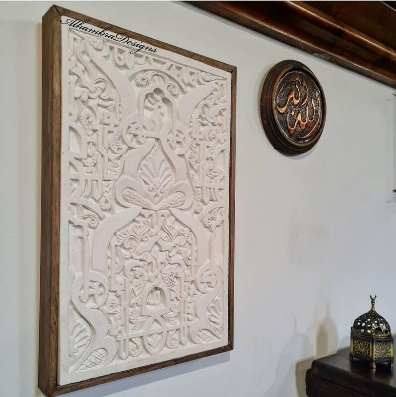 Nasrid arabesque plaque