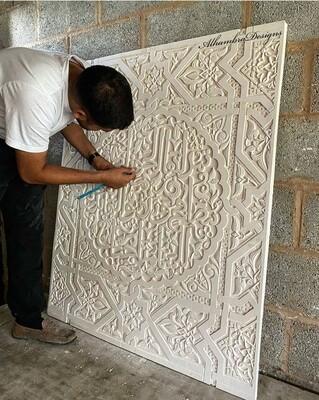 The Alhambra Medallion