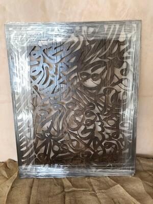 Custom wooden arabic Calligraphitti art