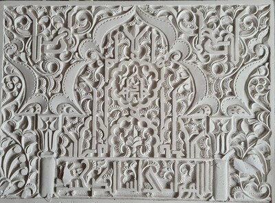 KUFIC archway plaque (small)