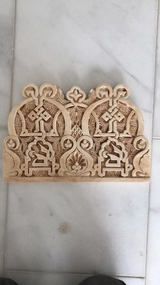 Alhambra surround Motif