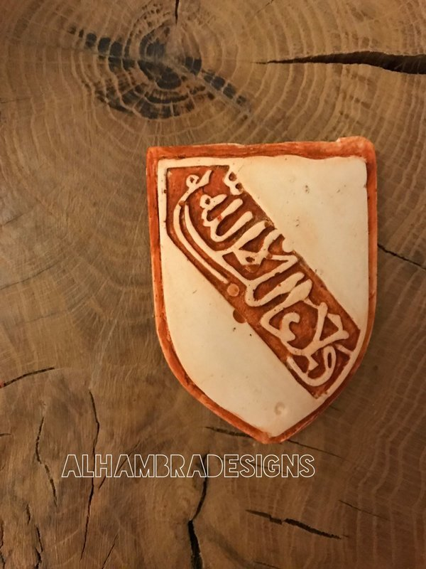 Alhambra Nasrid Shield