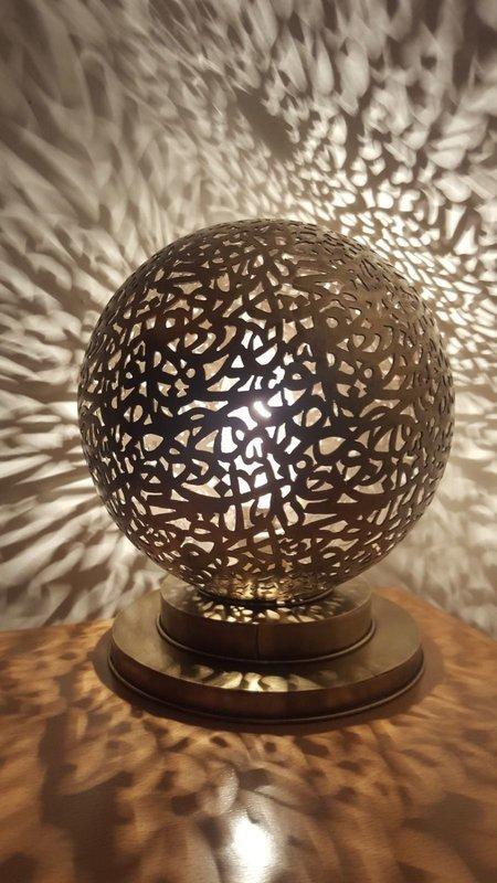 Antique Handmade Brass Islamic Table Lamp