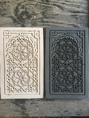 Islamic Geometric Carved Decorative Alhambra Plaque