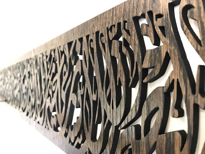 Surah al-Asr Wooden Arabic Panel Strip Wall art