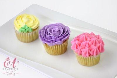 Cupcakes - 1 Dozen