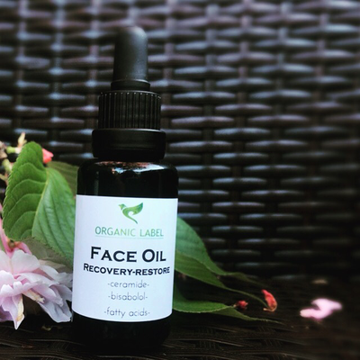 Massage Face Oil