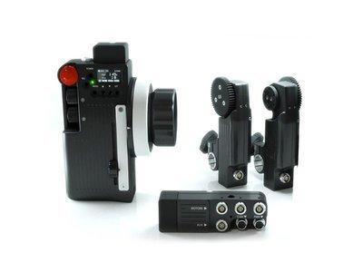 RT Motion FIZ System