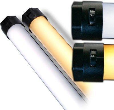 Quasar Crossfade Linear LED Lamps - 2'