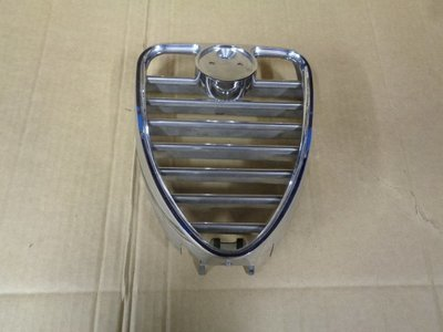 1750 GTV Front Centre Heart Shaped Grille