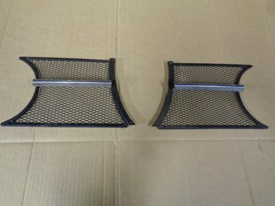 1750 GTV Pair Of Mesh Grille Sections