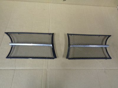 1300 GTJ Step Front Pair Of Mesh Grille Sections