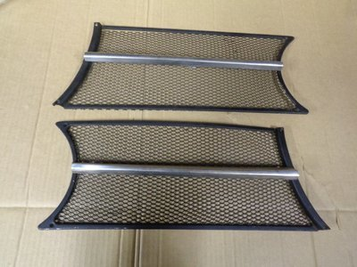 1300/1600 GTJ Pair Of Mesh Grille Sections