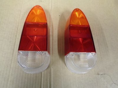 Giulietta Berlina/ T.i Rear Light Lens Pair New Old Stock
