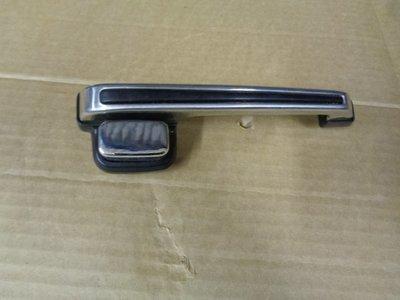 Alfasud  Outer Door Handle