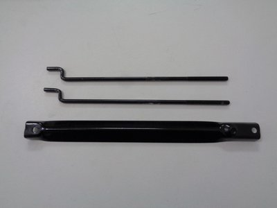 Battery Clamp Set