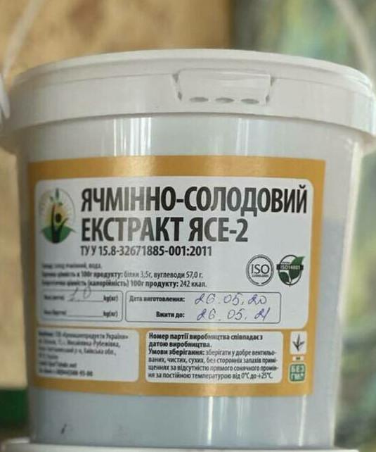Ячмінно-солодовий екстракт №2