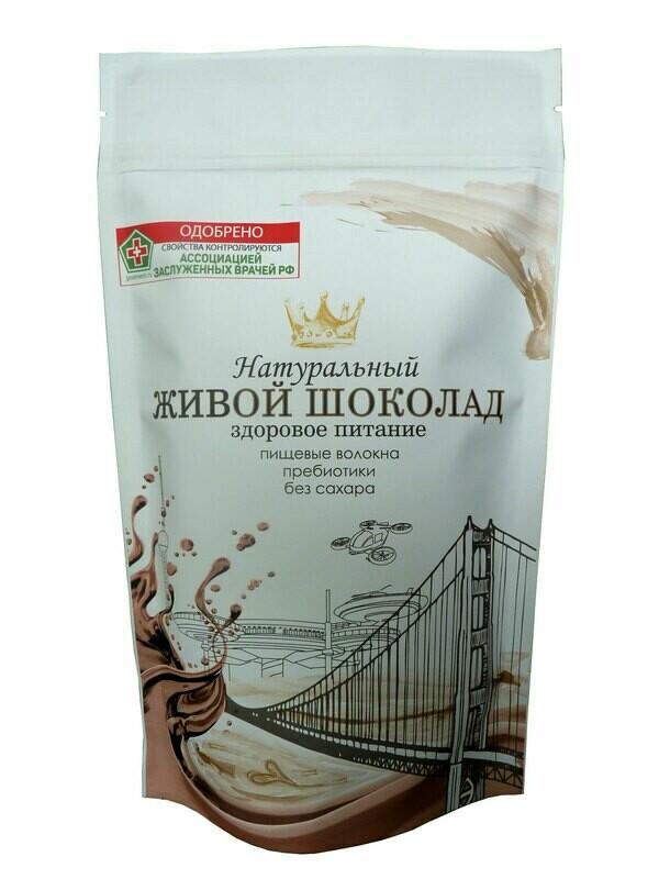 Пребиотический комплекс Живой Шоколад. Brain Food.