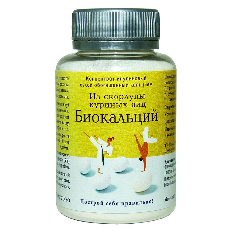 Биокальций