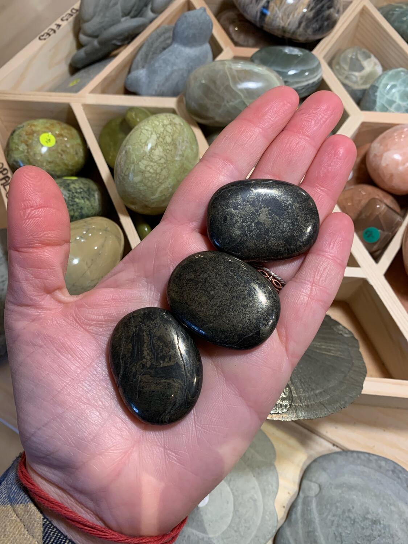 Pyrite, une piece