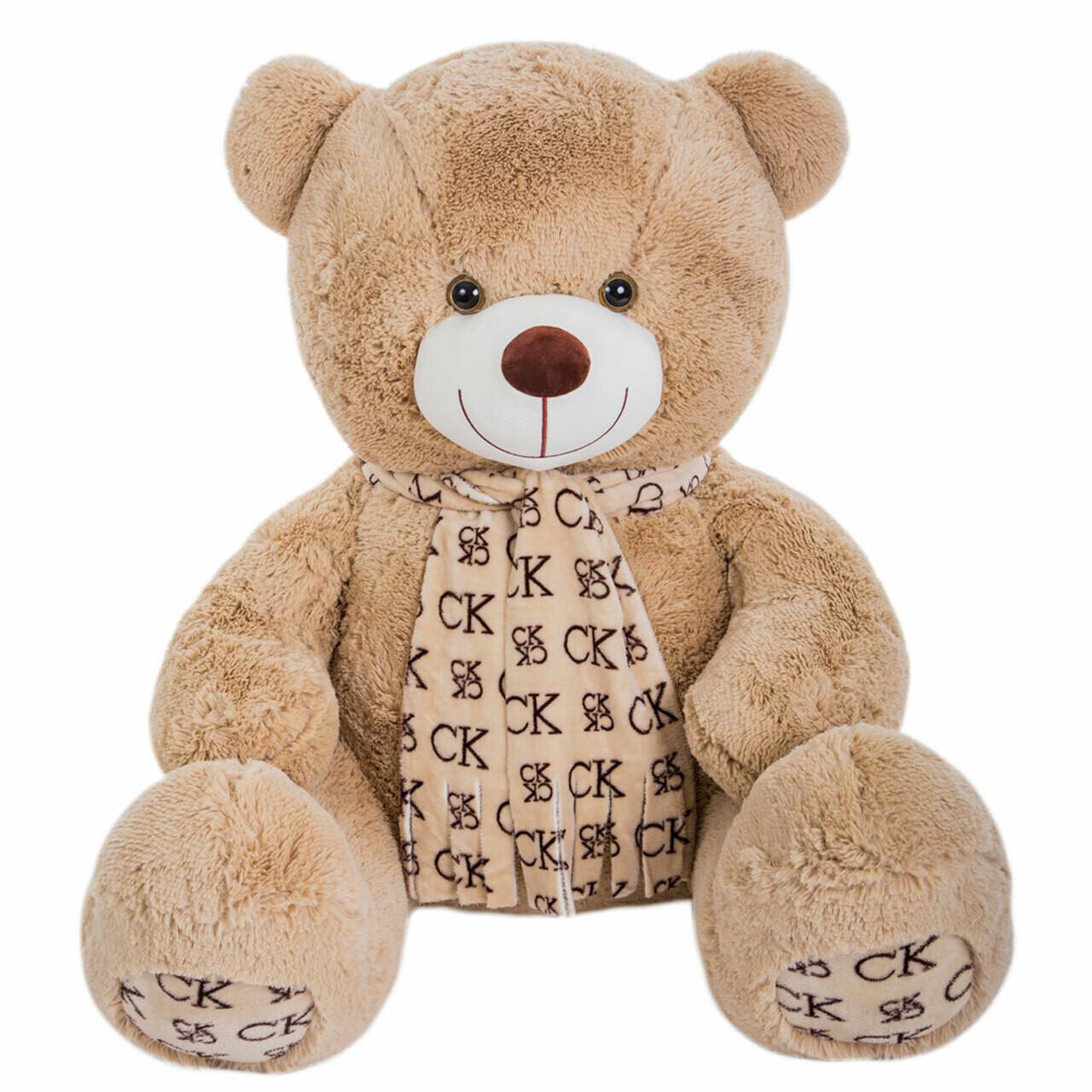 Медведь Мартин 140