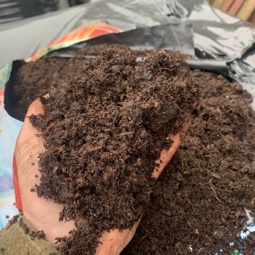 Vegetable Compost (Peat Free & Organic)