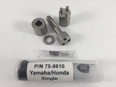 Lower Unit Lock - Yamaha/Honda - Single