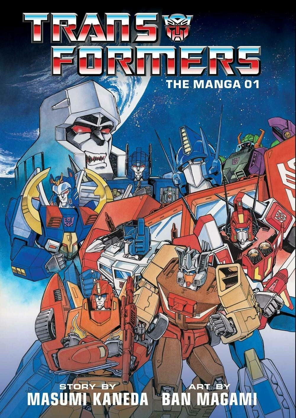 TRANSFORMERS CLASSIC TV MAGAZINE MANGA HC VOL 01