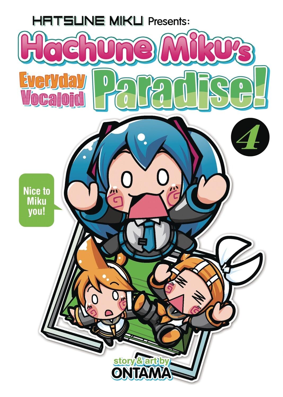HATSUNE MIKU EVERYDAY VOCALOID PARADISE  VOL 04
