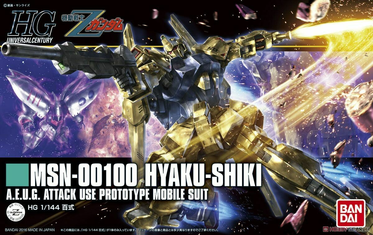 Bandai HGUC 200 Mobile Suit Gundam Z Hyaku Shiki 1/144 Plastic Model