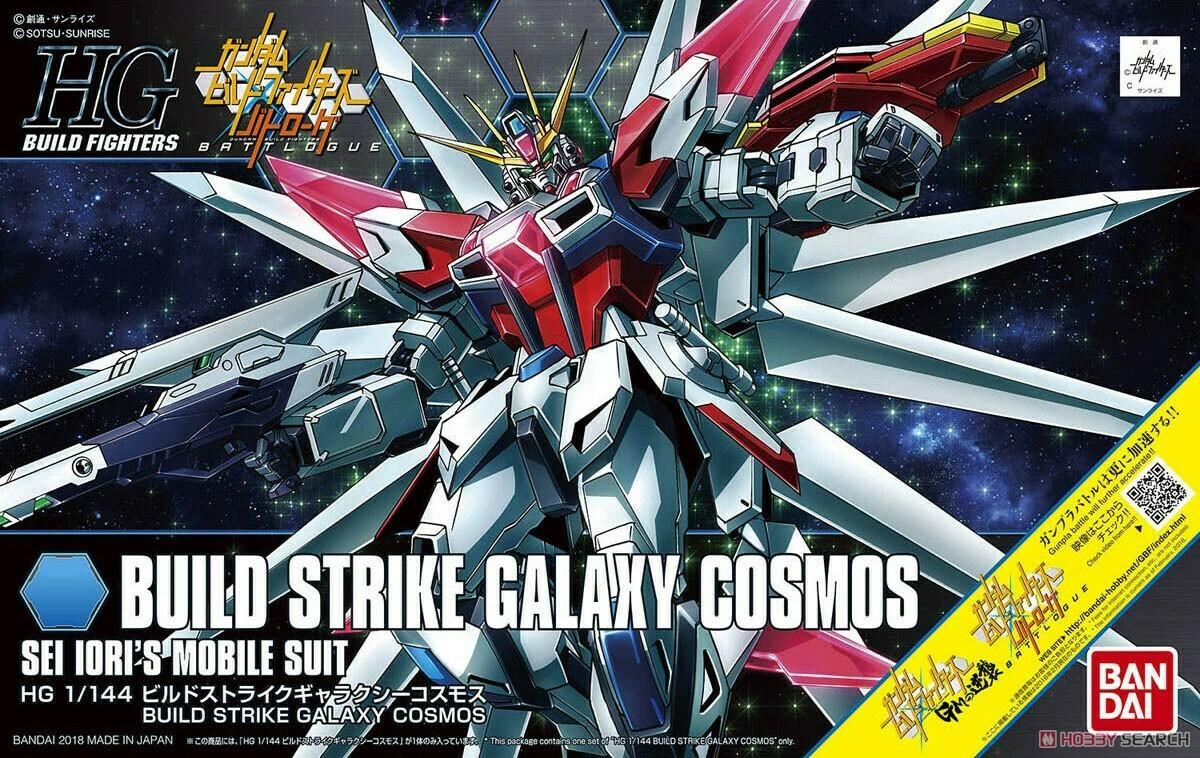Build Strike Galaxy Cosmos (HGBF)