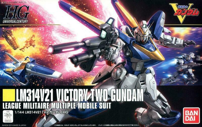 Gundam: High Grade V2 Gundam 1:144