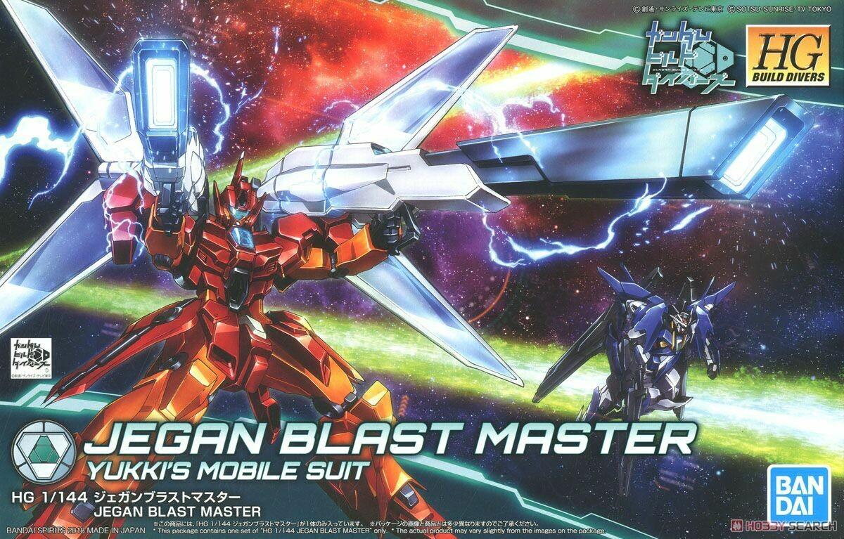 Gundam: High Grade - Jegan Blast Master 1:144 Model Kit