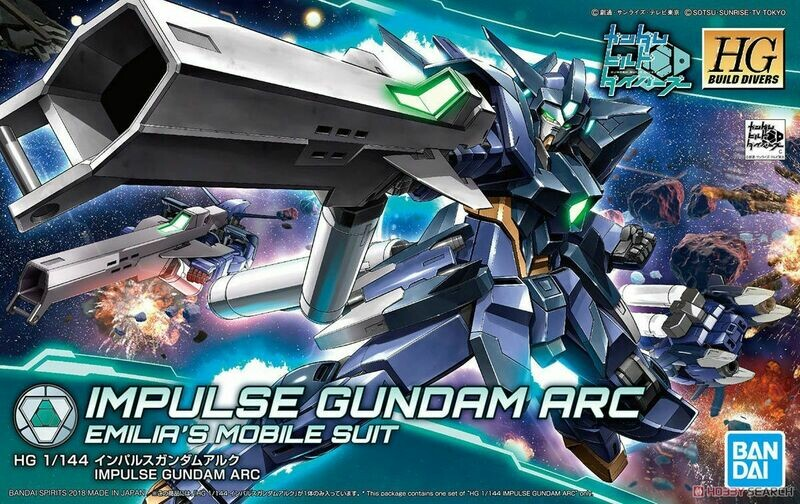 Gundam: High Grade - Impulse Gundam Arc 1:144 Model Kit