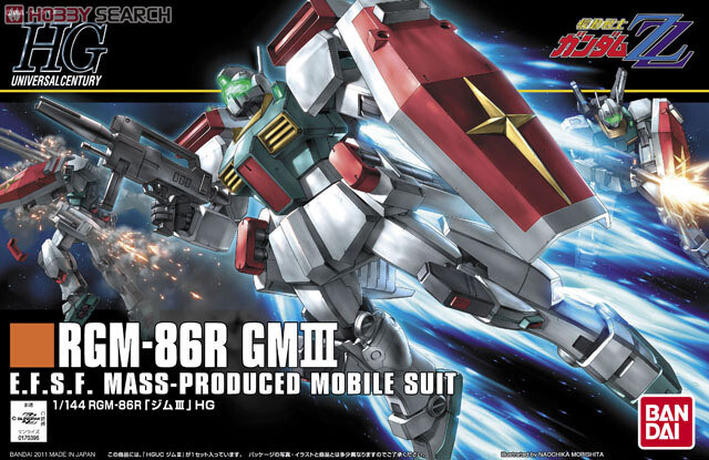 Gundam ZZ: High Grade Gm 3 1:144 Model Kit