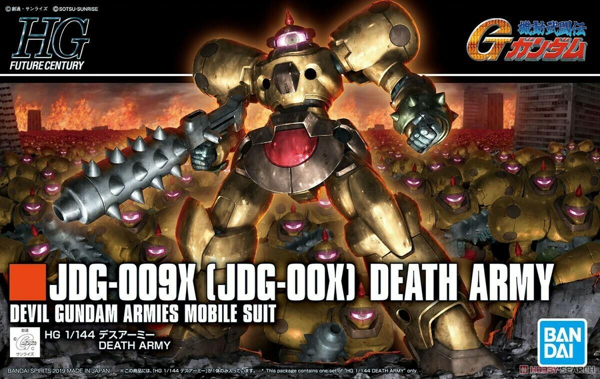Gundam: High Grade - Death Army 1:144 Model Kit
