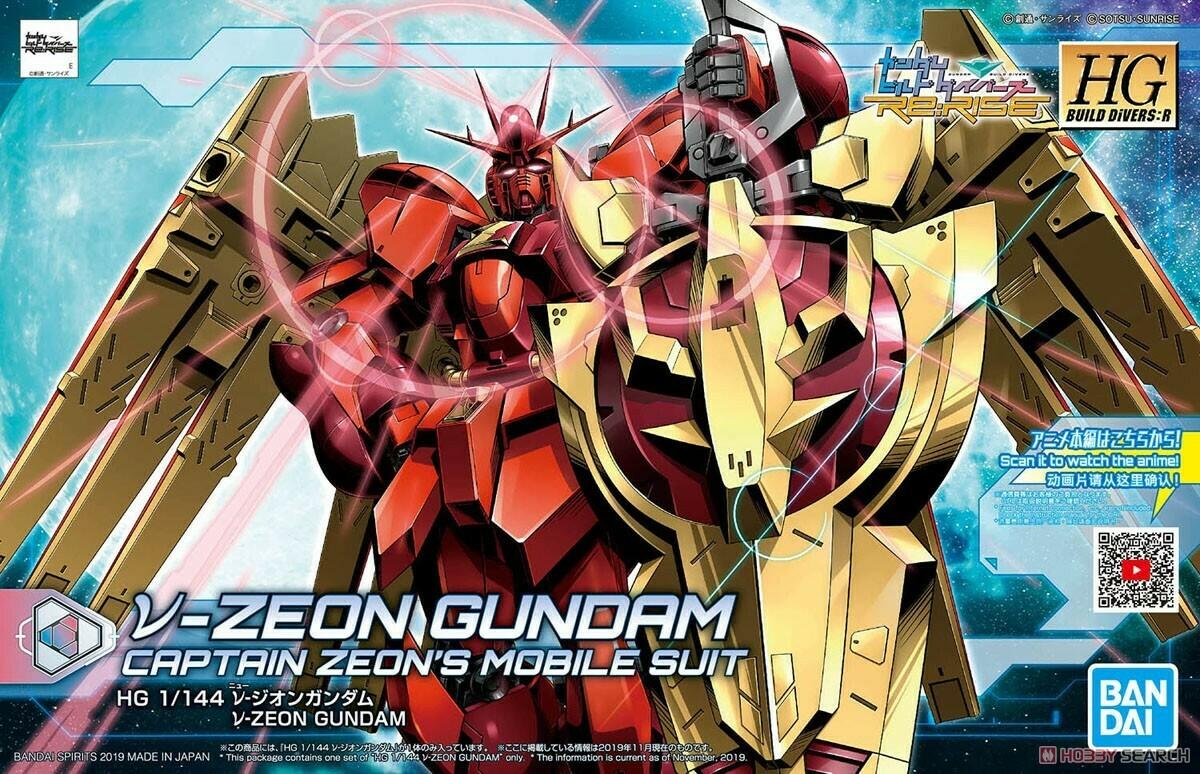 Gundam: High Grade - V-Zeon Gundam 1:144 Model Kit
