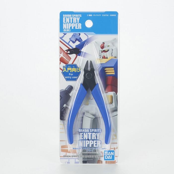 Gundam: Blue Entry Nipper