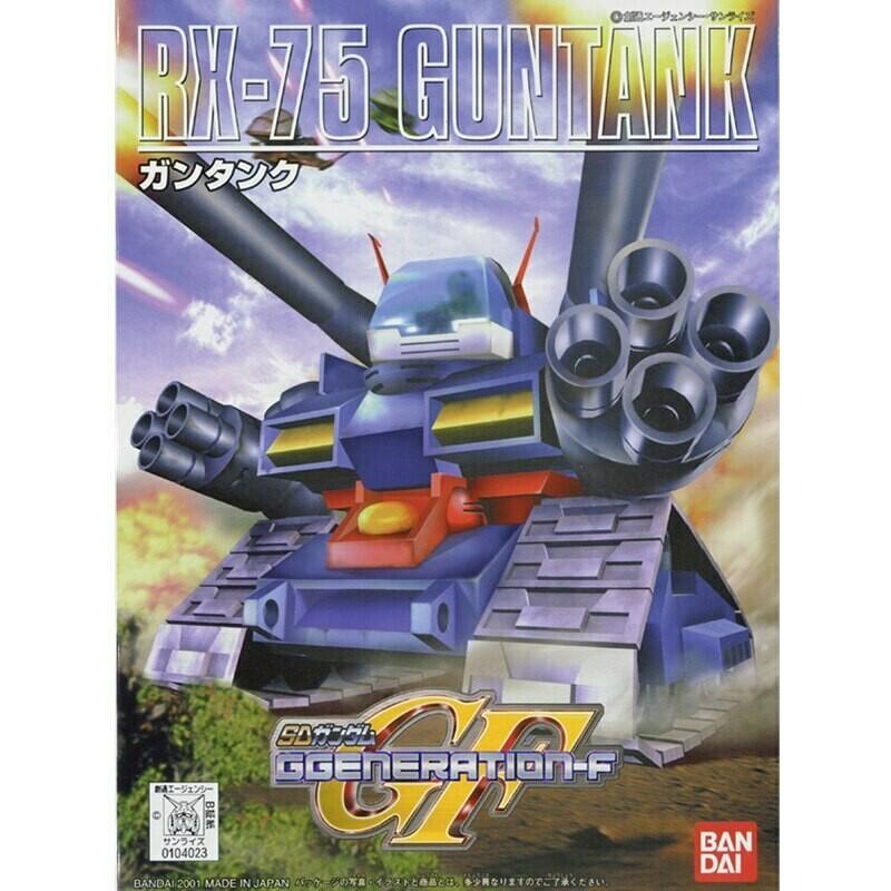 Gundam: 1st - BB221 RX-75 Guntank - Model Kit
