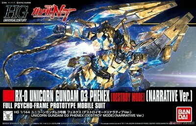 Gundam: High Grade - Unicorn Gundam 03 Phenex Destroy Mode