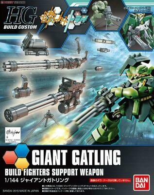 Giant Gatling (HGBC)