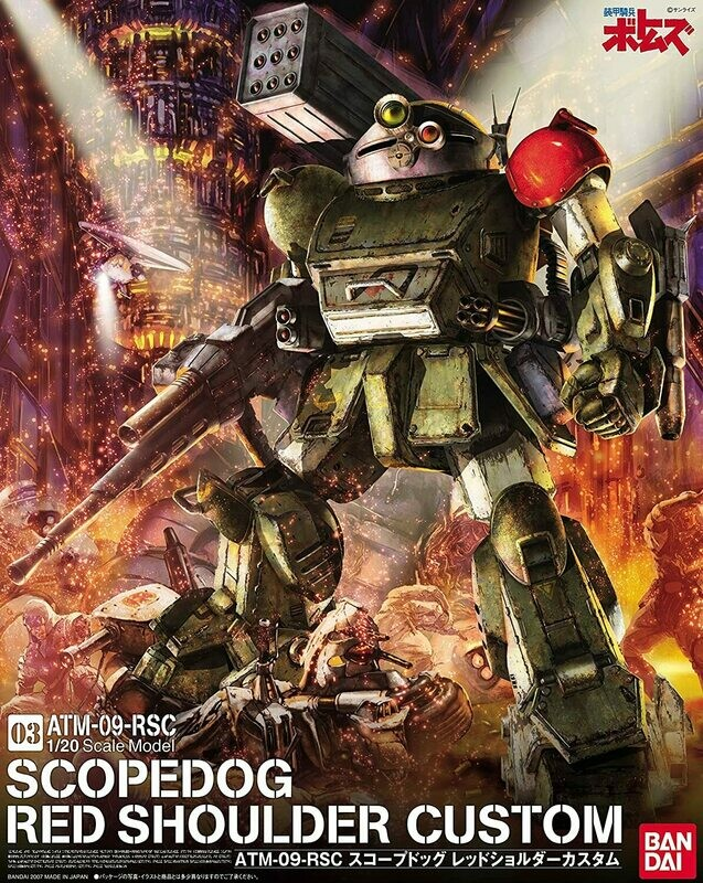 ATM-09-ST Scope Dog Red Shoulder Custom