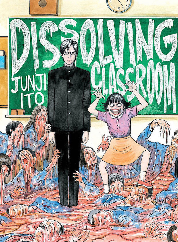 JUNJI ITOS DISSOLVING CLASSROOM GN