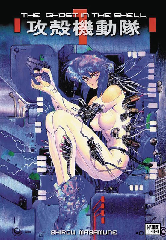 GHOST IN THE SHELL DLX RTL HC ED VOL 01