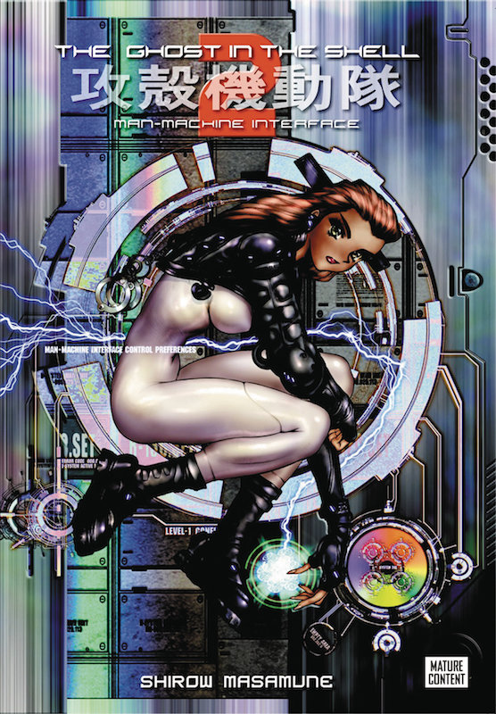 GHOST IN THE SHELL DLX RTL HC ED VOL 02