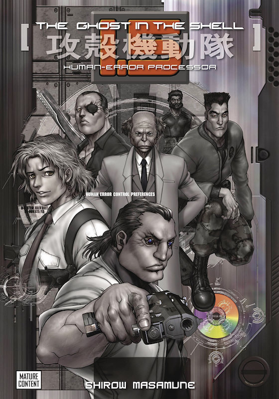 GHOST IN THE SHELL DLX RTL HC ED VOL 01.5
